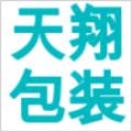 湖南湘潭城市站,阿里云,阿里云创新中心,湖南创业,湘潭创新