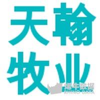 湖南岳阳城市站,阿里云,阿里云创新中心,湖南创业,岳阳创新