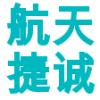 万创科技城站,阿里云,阿里云创新中心,江西创业,江西创新,南昌创业,南昌创新