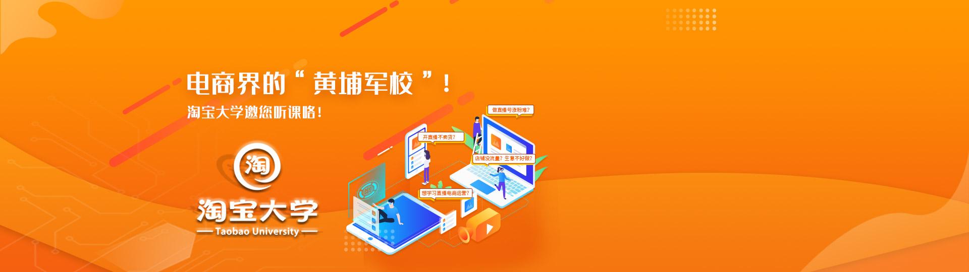 万创科技城站,阿里云,阿里云创新中心,太原创业,太原创新